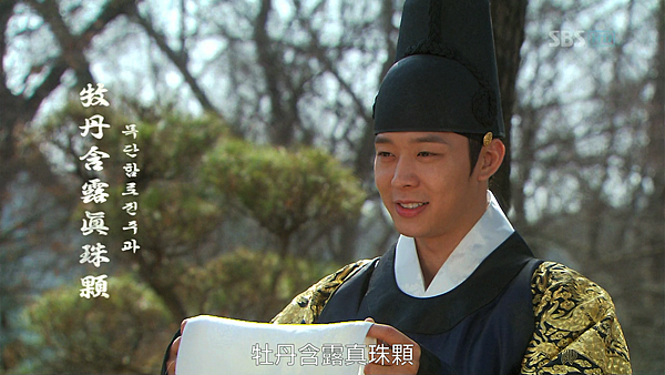 Rooftop_Prince_01_00035
