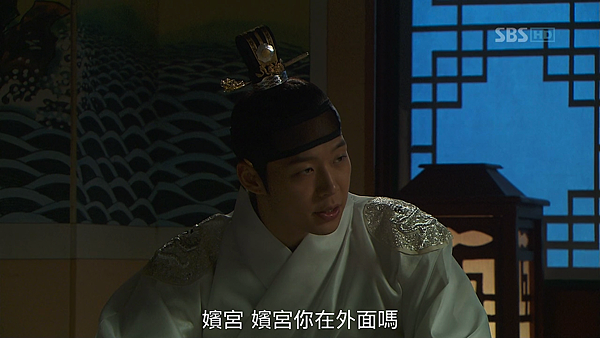 Rooftop_Prince_01_00002