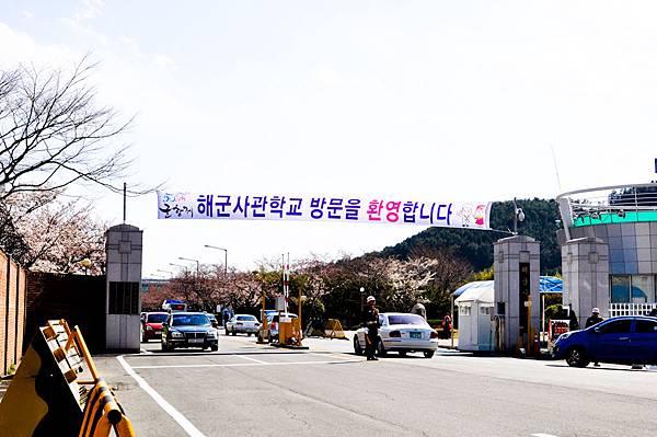 KoreaTrip2012-56
