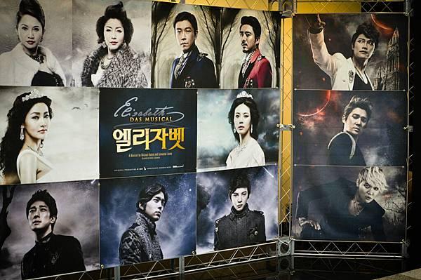 KoreaTrip2012-elizabeth-4