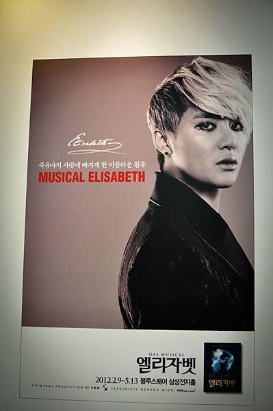KoreaTrip2012-elizabeth-8