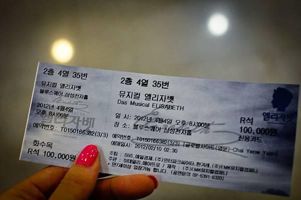 KoreaTrip2012-elizabeth-11