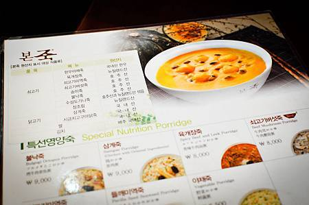 KoreaTrip2012-food-27