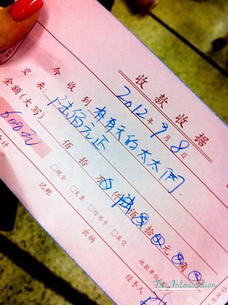 201209-Yuchun-SZ-fanmeeting-1-2