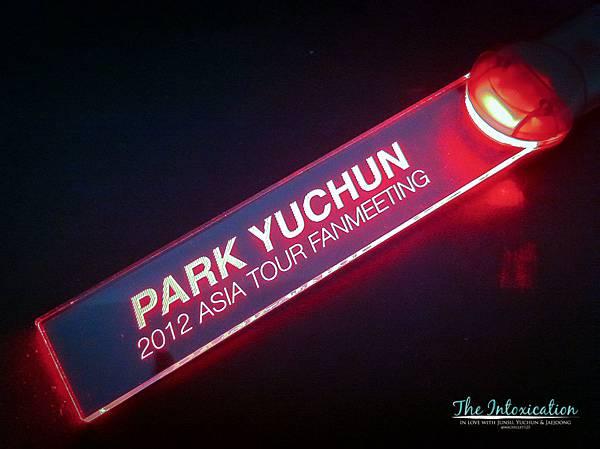 201209-Yuchun-SZ-fanmeeting-2-2