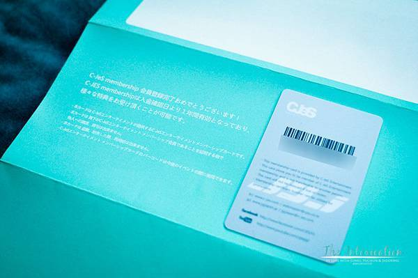 201212-jyj-membershipcard-2