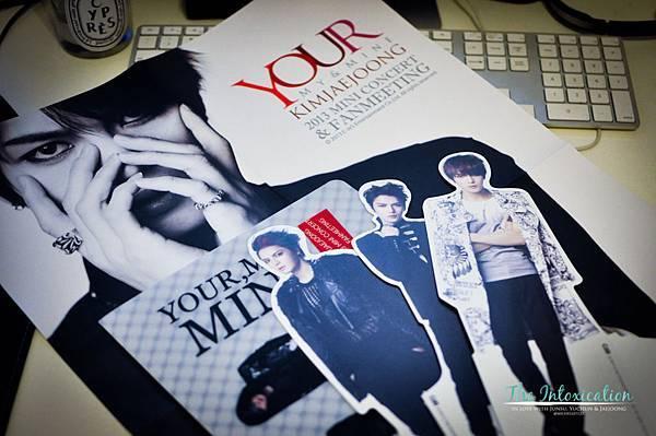 2013-01-26-Jaejoong-FM-goods-2