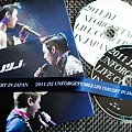 JYJ-Unforgettable-concert-in-jp-dvd-5
