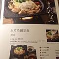 S__26583158.jpg