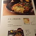 S__26583160.jpg