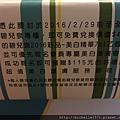 S__43237412.jpg