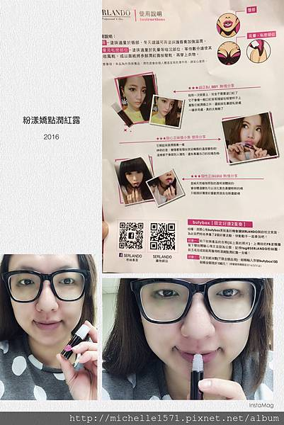 S__43237421.jpg
