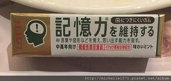 S__83206154.jpg