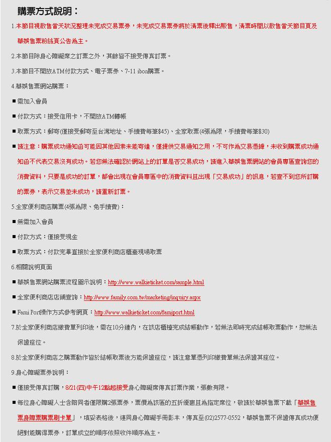火狐截圖_2014-08-14T18-20-33.990Z