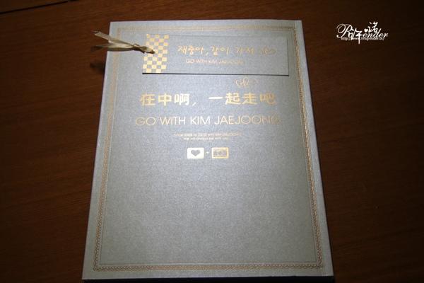 中cong&susu寫真集7.jpg