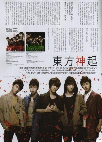 日雜《Appealing》3月號4.jpg