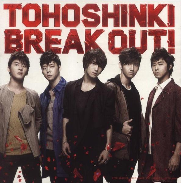 日版BREAK OUT!封面1 001.jpg