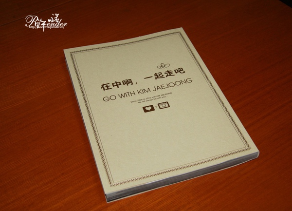 中cong&susu寫真集8.jpg