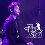 김준수 - 여인의 향기 OST Part.2 (SBS 주말드라마) - 1 - You Are So Beautiful