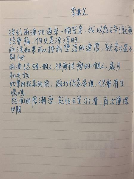 S__54550536