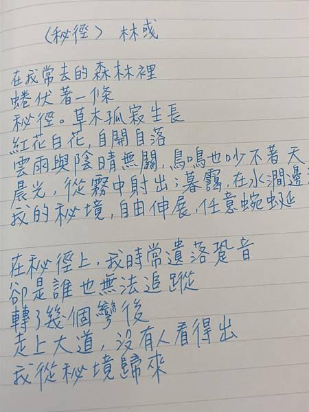 S__54624279