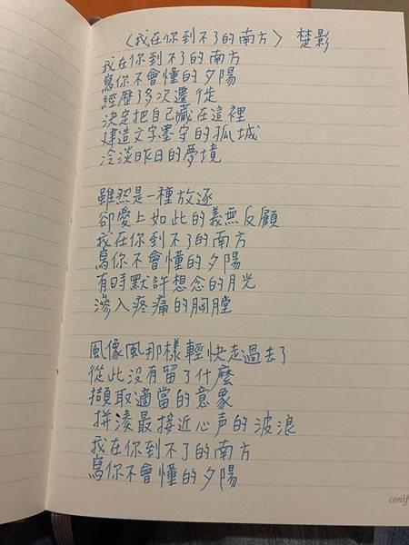 S__54910989