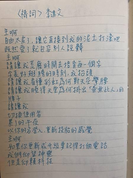 S__55074832