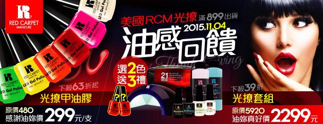 1104-感恩好康-650-01 (1)