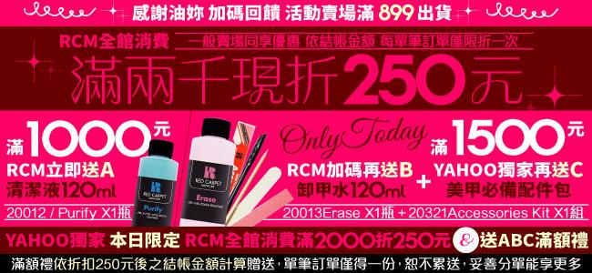 1104-感恩好康-650-02 (1)