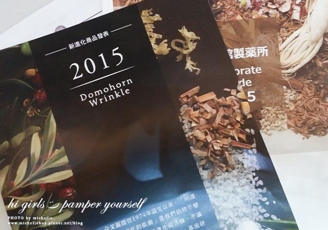 20151206-02.jpg