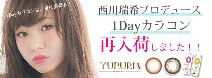 yuru1_2