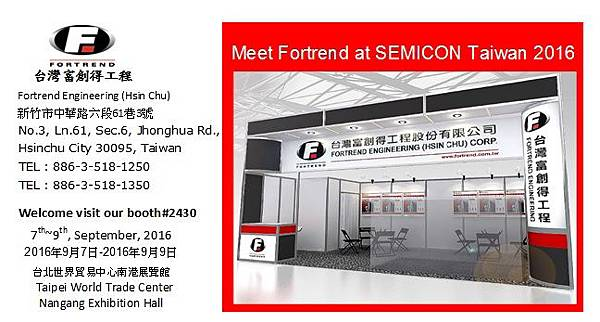 Semicon Taiwan 2016 Invitation Card.jpg