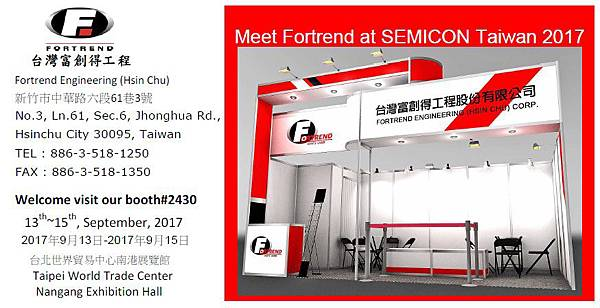 Semicon Taiwan 2017 Invitation Card.jpg