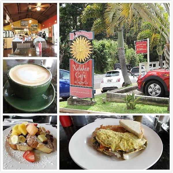 Kalaheo Cafe.jpg