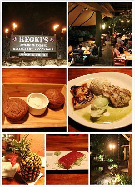 Keoki's Paradise.jpg