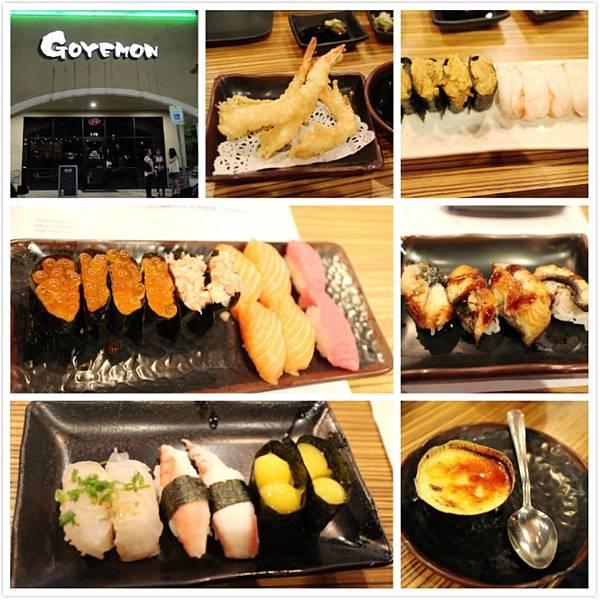 Goyemon.jpg