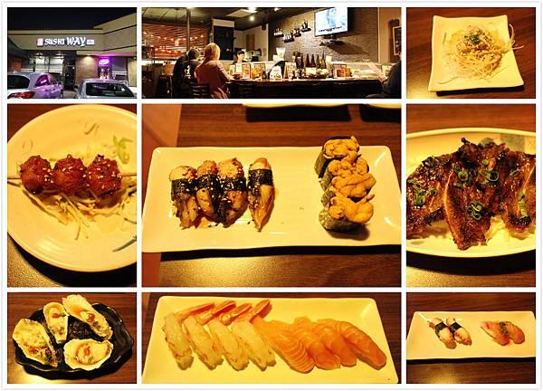 Sushi Way.jpg