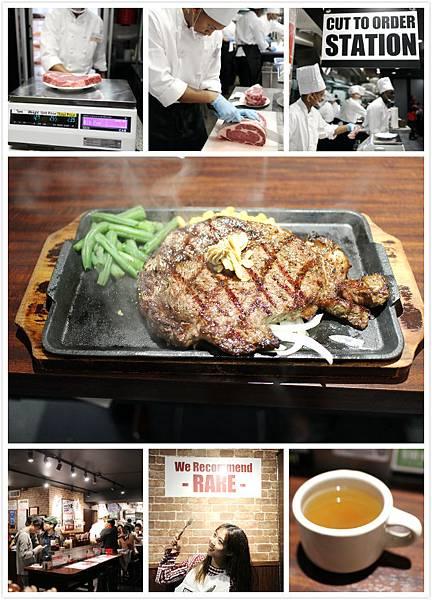 Ikinari Steak.jpg