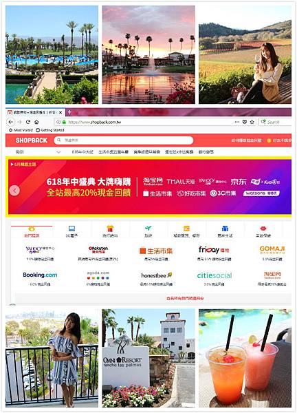 Shopback Website.jpg