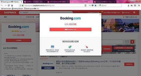 booking .jpg