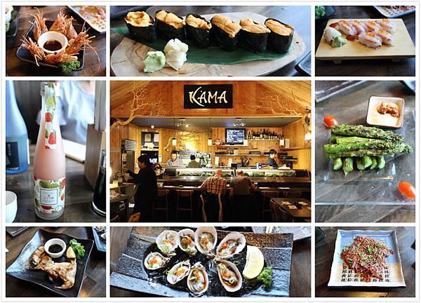 Kama Sushi.jpg