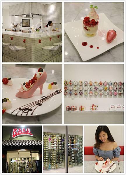 Sweets Raku.jpg