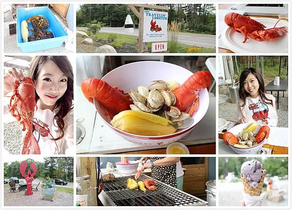 Travelin Lobster.jpg