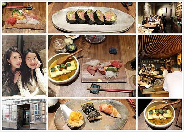 Akiko's Restaurant.jpg