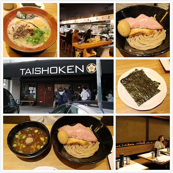 Taishoken.jpg