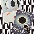 Wind & Pinball / 村上春樹