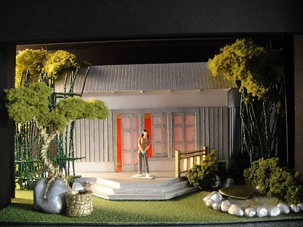 Garden Model