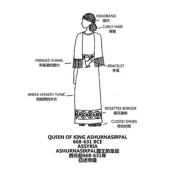 0005 Queen of King Ashurnasirpal