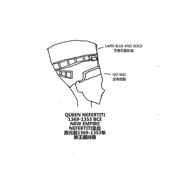 0025 Queen Nefertiti