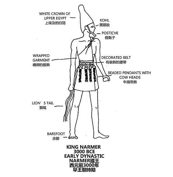 0026 King Narmer